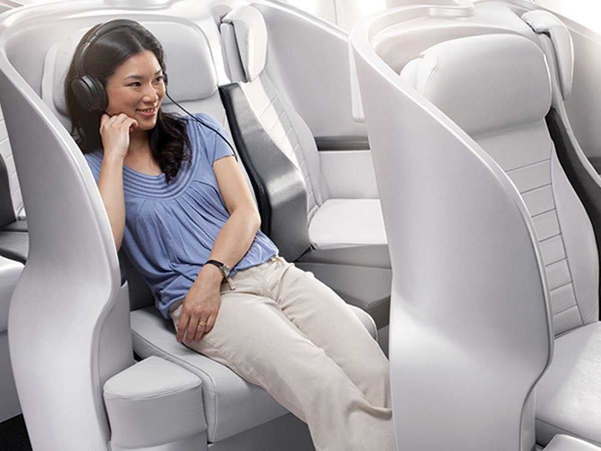 Moving Uptown In #Economy Class